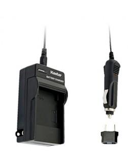 Kastar Charger Kit for Nikon EN-EL2 work with Nikon Coolpix 2500, Nikon Coolpix 3500, Nikon Coolpix SQ500 Digital Cameras